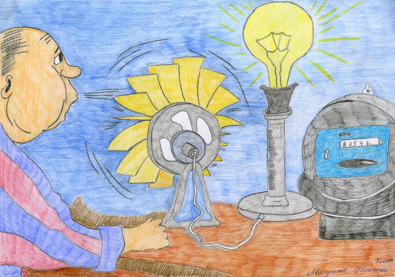 рисунок про энергию вывеску можно изготовить