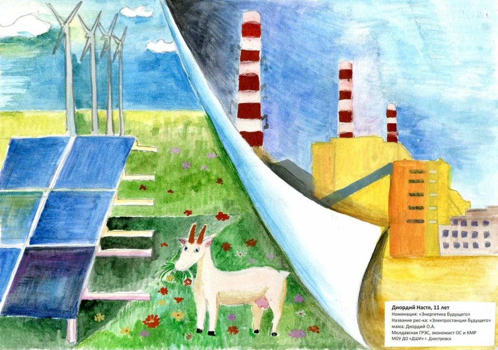 галапагосских рисунок про энергию свадьбу