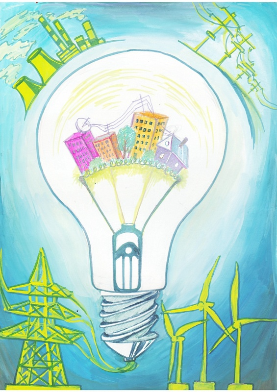Рисунок к дню энергетика для 7 класса, открытка елочкой своими